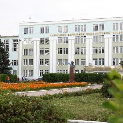 Ректору Сумського університету оголосили догану за практику студентів в Криму