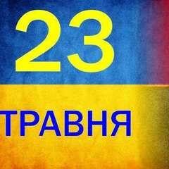 Сьогодні в Україні відзначають День героїв: історія свята