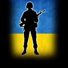 Під Зайцевим загинув молодий снайпер (фото)