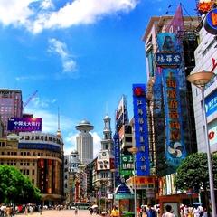 Дипломатам США радять остерігатися дивних звуків у Китаї