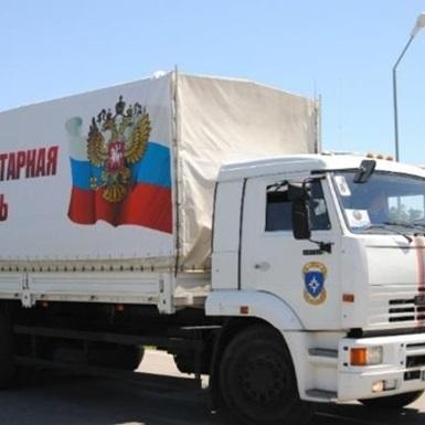 Росія відправила на окупований Донбас 77-й «гумконвой»