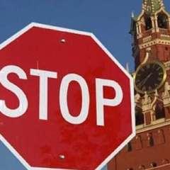 США тиснуть на ЄС з вимогою посилити санкції проти РФ