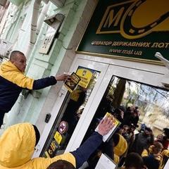 Найбільші лотерейні оператори виведені з-під санкцій