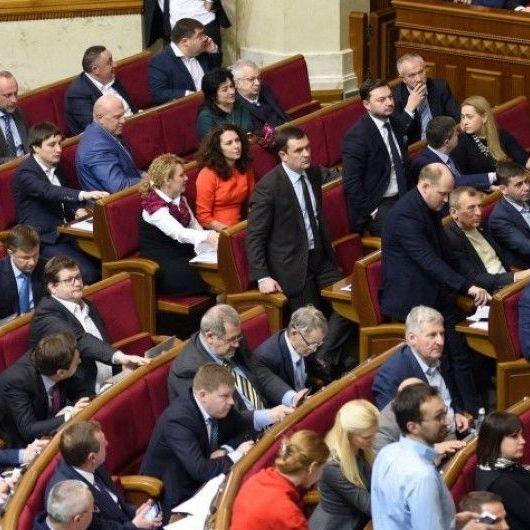 Не Україною єдиною: торік нардепи задекларували майно у 15 країнах світу