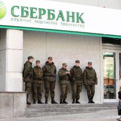 Нацбанк дозволив російським держбанкам докапіталізацію українських  «дочок»