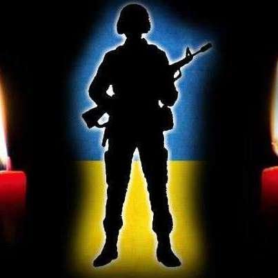 У Києві прощаються з військовослужбовцем В'ячеславом Куцмаєм, який загинув на Донбасі 21 травня