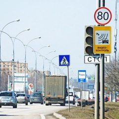 Восени в Україні запустять систему відеофіксації порушень ПДР