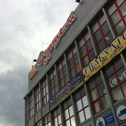 На Львівщині розбився хлопець, що робив селфі на даху супермаркету
