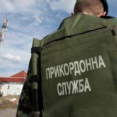 Жіночу білизну та взуття вартістю 20 тисяч гривень намагалися ввезти на окупований Донбас