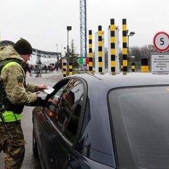 У Росії бояться нападу українських диверсантів