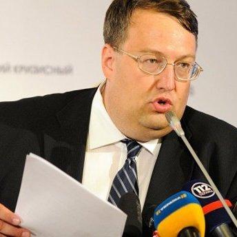 У РФ заочно заарештували Антона Геращенка