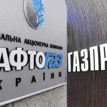Газпром подав апеляцію на скасування рішення суду у справі з Нафтогазом