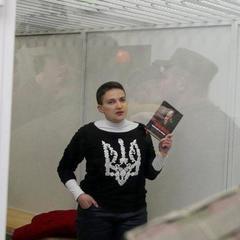 Савченко висловила сподівання, що Сенцова обійде її доля