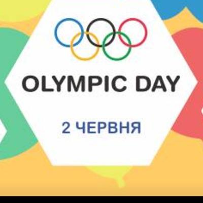 У суботу на Оболонській набережній відсвяткують Олімпійський день
