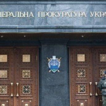 Євромайдан: ГПУ передала до суду справу підлеглого Авакова
