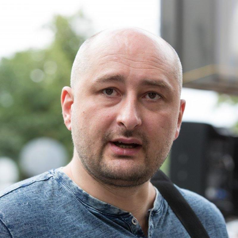 У Києві застрелили російського опозиційного журналіста Аркадія Бабченка