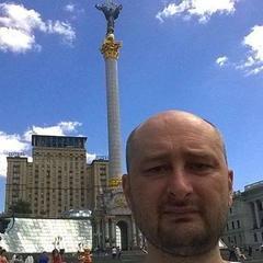 Бабченку погрожували вбити і знищити всю його родину - товариш застреленого журналіста