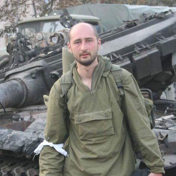 Розправа над палким критиком Путіна: за кордоном коментують вбивство Бабченка