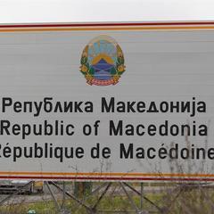 ЗМІ назвали найбільш імовірний варіант нової назви Македонії