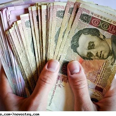 У Держстаті повідомили, де в Україні була найнижча зарплата у квітні