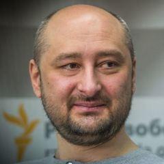 Російські колеги про вбивство Бабченка: Це помста за те, що він писав