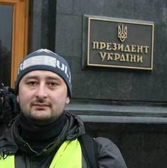 Бабченко: Я поки ще живий. Не дочекаються