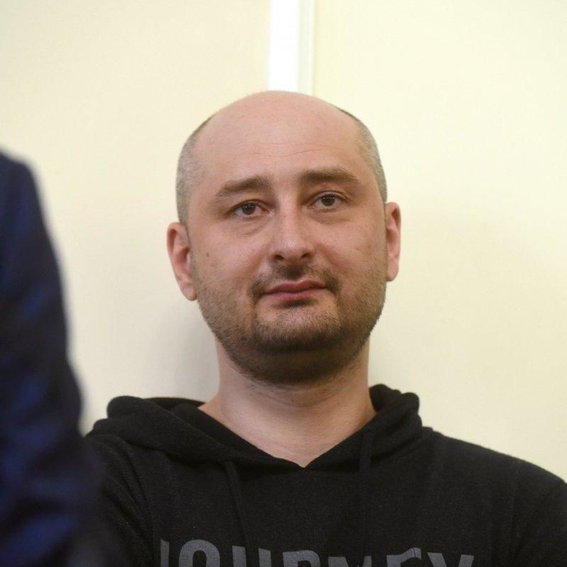 Порошенко доручив надати Бабченку та його родині цілодобову охорону