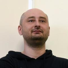 СБУ показала відео затримання організатора вбивства Бабченка