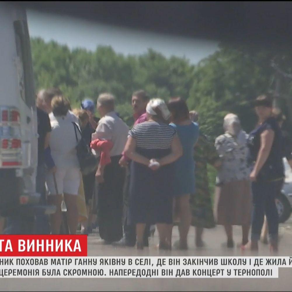 У рідному селі Олега Винника поховали його матір (відео)