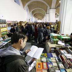 В столиці України офіційно стартував «Книжковий Арсенал»