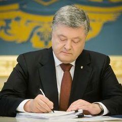 Порошенко призначив п'ятьох нових членів Нацкомісії з енергетики