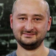 Бельгія та Литва розкритикували Україну за спецоперацію щодо «вбивства» Бабченка