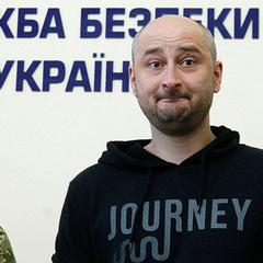 Правоохоронці пояснили користь від фейкового вбивства Бабченка