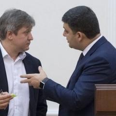 Данилюк поскаржився на Гройсмана G7