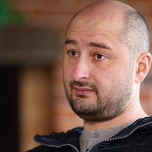 Організатору вбивства Бабченка оголосили про підозру