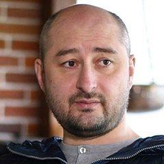 Кілер Бабченка сам прийшов у СБУ