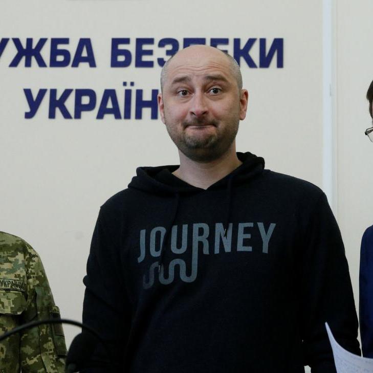 Суд заарештував на 2 місяці підозрюваного в організації «вбивства» Бабченка