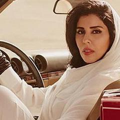 Арабський Vogue опублікував на своїй обкладинці принцесу Саудівської Аравії за кермом