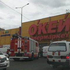 Вибух в ТРЦ у російському Іркутську: постраждали діти