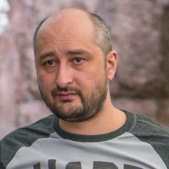 «Вбивство » Бабченка: Німеччина вимагає в України доказів