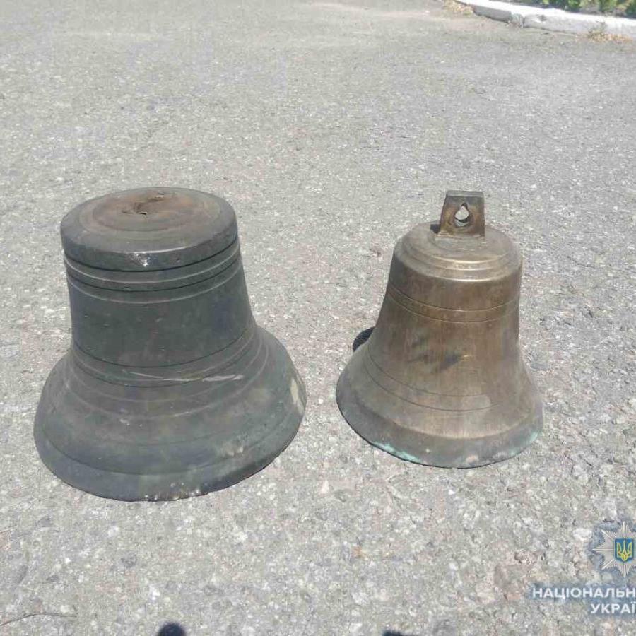 На Київщині чоловік вкрав церковні дзвони і здав їх на брухт