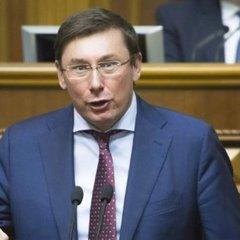 Луценко назвав кількість потенційних жертв, яких врятувала спецоперація з Бабченком