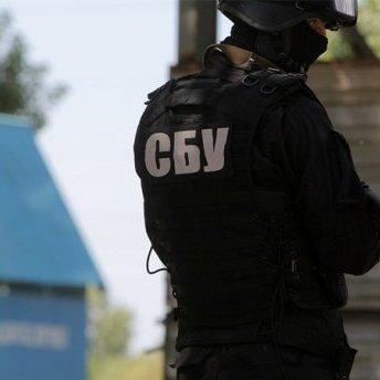СБУ затримала торговців саморобною вибухівкою