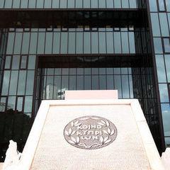 Юристи повідомили, що банки Кіпру закривають рахунки офшорних компаній