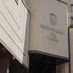 Конституційний Суд відмовився прийняти до провадження справу про законність пенсійної реформи