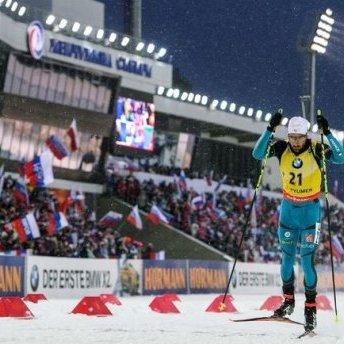 Росії заборонено проводити етапи Кубку світу з біатлону