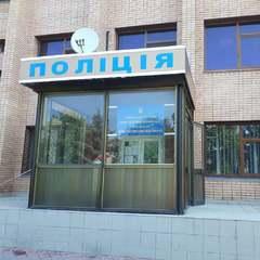 На Київщині чоловік до смерті побив перехожого за те, що той йому «не сподобався»