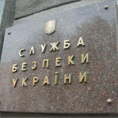 «Патамушта мнє так удобнєй» - співробітник СБУ пояснив, чому він розмовляє російською мовою