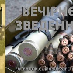За день на Донбасі два військовослужбовці зазнали поранень