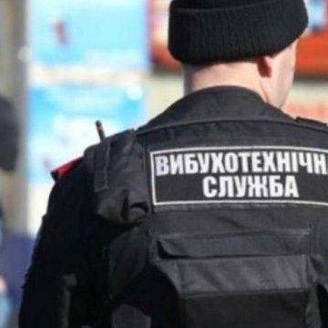 У Харкові «мінери» змусили евакуювати 1600 осіб